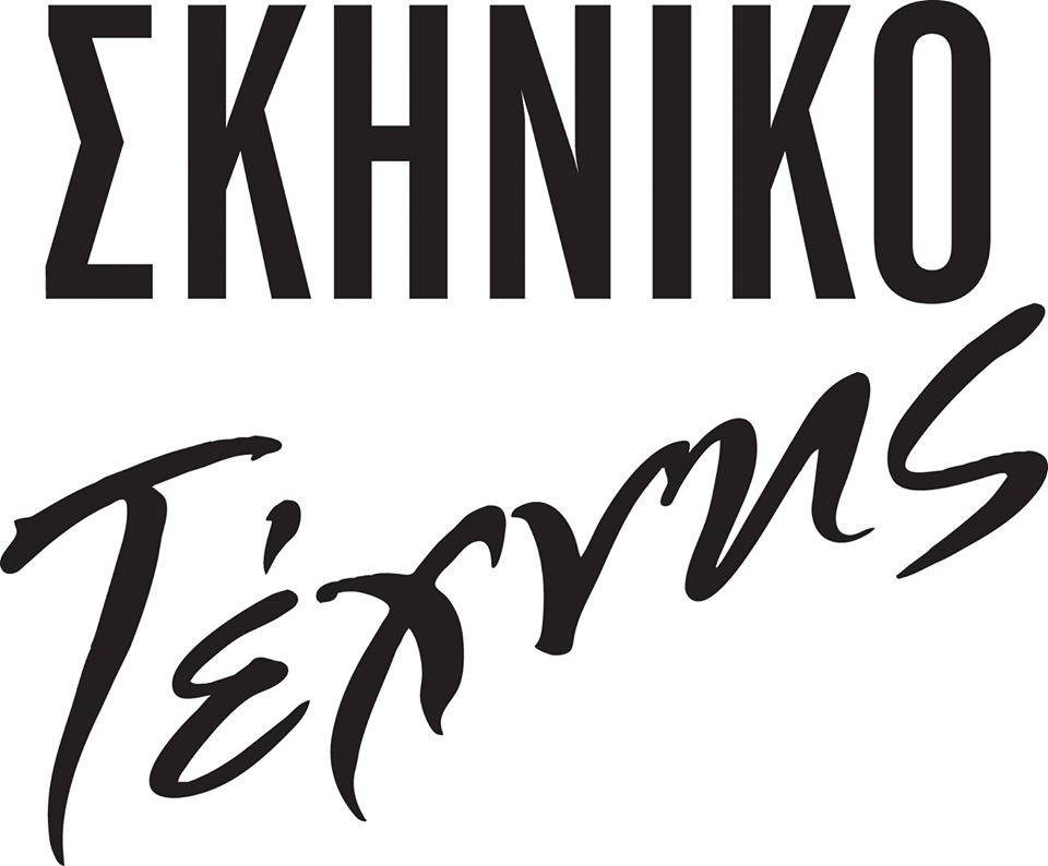 logo_skiniko